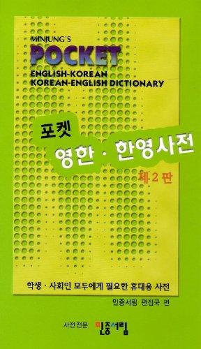 Minjungs Pocket English Korean and Korean English...