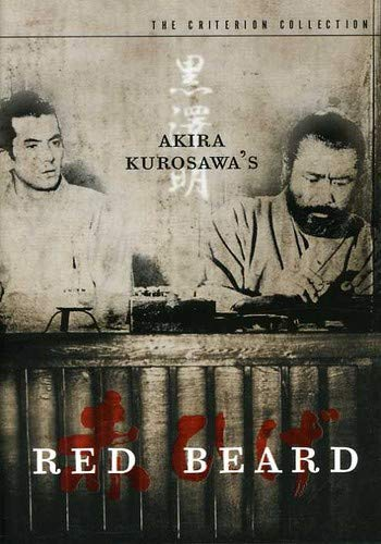 Red Beard (The Criterion Collection)]()