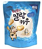 Korean Lotte Soft Malang Cow Fresh Grade Milk Chewy Candy 13.33 Oz High- Capacity