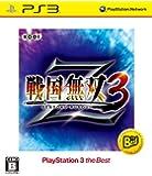 戦国無双3 Z PS3 the Best