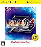 Sengoku Musou 3 Z (Playstation 3 the Best) [Japan Import]
