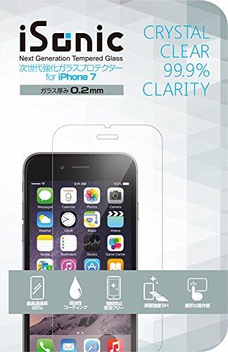 iPhone 7 ガラスフィルム 専用仕様 4.7インチ iSonic 段差が気にならない極薄0.2mm 2.5D ラウンドエッジ加工 高感応 強化ガラスフィルム 日本製(AGC)高品質 高透明ガラス採用 9H表面硬度 液晶保護フィルム 新開発ナノ粒子レベル 薄膜防汚コーティング NSI-67