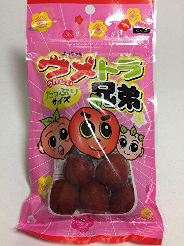 japanese pickled - 7