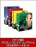 【セット組】プリズン・ブレイク コンプリート SEASONS1~4セット コンパクト BOX DVD
