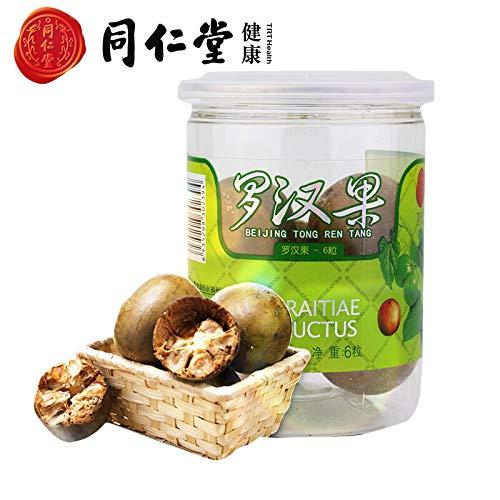 Beijing Tong Ren Tang Dried Siraitiae Fructus Momordica Grosvenori Siraitia Grosvenorii Fruit Luo Han Guo Healthy Herbal ()