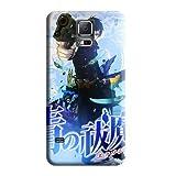 CasesCovers Protector Strong Protect Phone Carrying Shells Ao no ekusoshisuto Fashionable Samsung Galaxy S5