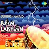 Ram Lakhan Dialogue Bhaiya Aap and Songs (Original)