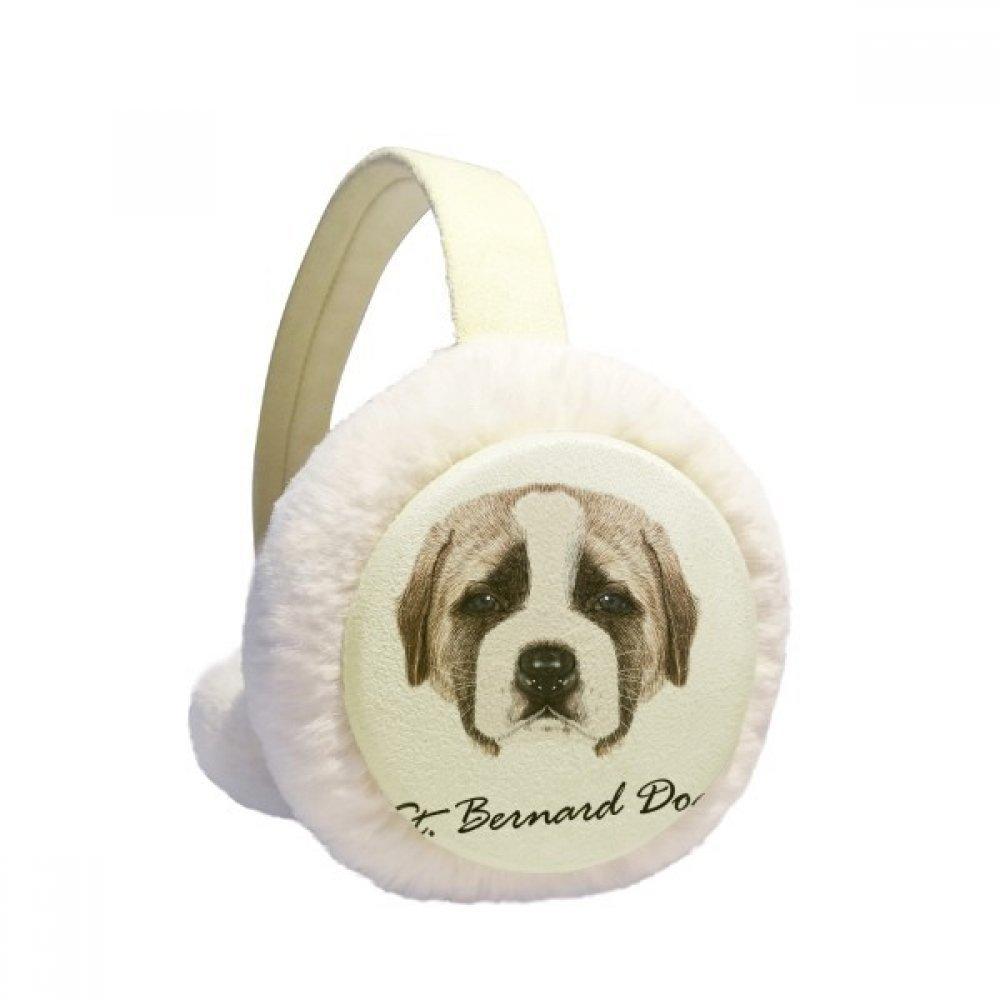 Brown Cute St.Bernard Dog Pet Animal Winter Earmuffs Ear Warmers Faux Fur Foldable Plush Outdoor Gift