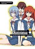 Neon Genesis Evangelion: The Shinji Ikari Raising Project Omnibus Volume 5