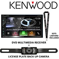 Kenwood DNX574S In Dash Navigation System 6.8 Touchscreen Display, Built in Bluetooth, HD Radio with Universal License Plate Style Backup Camera and a FREE SOTS Lanyard