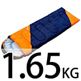 sleeping bag - Free Walk Envelope Outdoor Single Camping Sleeping Bag With Carry Sack-3.6LBS Portable for Backpack Travel