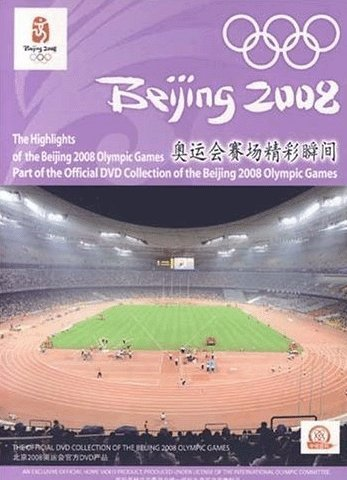 The Highlights of the Beijing 2008 Olympic Games