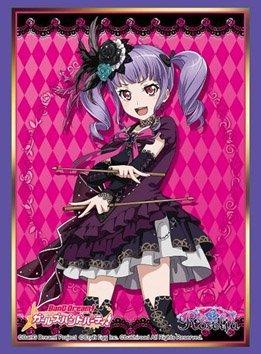 BanG Dream! Girls Band Party! Ako Udagawa Card Game Character Sleeves Collection HG Vol.1530 Anime Girls Art High Grade by Bushiroad