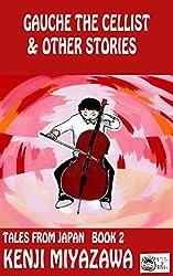 Amazon.com: Nankichi Niimi: Books, Biography, Blog