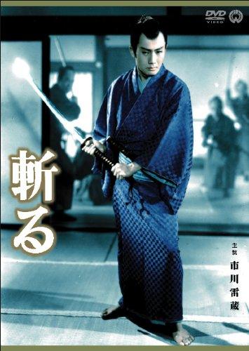 Japanese Movie - Kiru / Destiny's Son [Japan DVD] DABA-90895