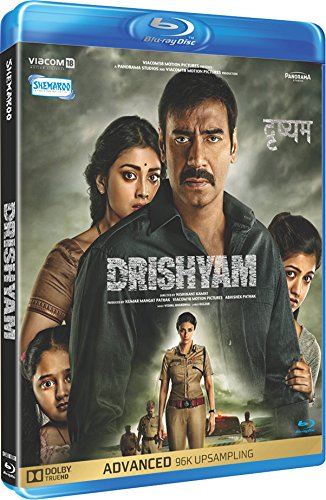 Amazon In Buy Drishyam Dvd Blu Ray Online At Best Prices In India