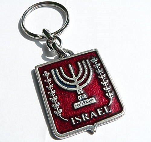 Judaica Keyring Keychain Key