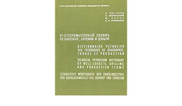 DIAGRAPHIE DE PRODUCTION EPUB