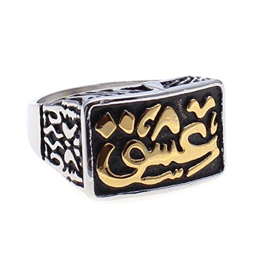 (AsoodehDelan Gold Silver Pt Iranian Persian Parsi Love Eshgh Ring Iran Gift (9))
