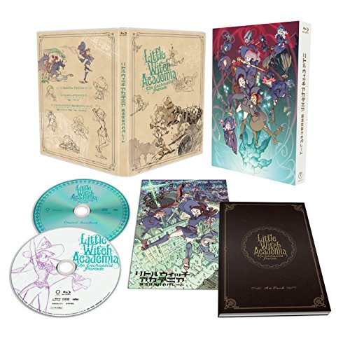 Little Witch Academia: The Enchanted Parade, Deluxe ()
