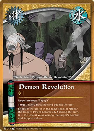 Amazon.com: Naruto Battle of Destiny J-243 Demon Revolution ...