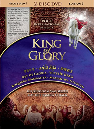 KING of GLORY the Movie ~ Edition 2 by ROCK International