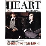 HEART 2009年3月号 小さい表紙画像