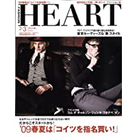 HEART 表紙画像