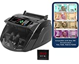SToK® ST-MC05-1 Compatible with New INR Rs.50, Rs. 200, Rs.500 & 2000 Note Counting Machine & detects Fake Note with LCD Display & Beep Function