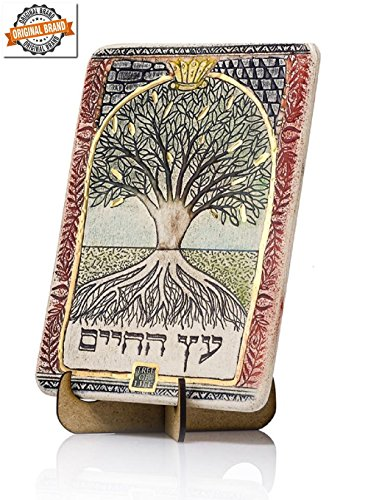The Tree of Life. Hand Made Ceramic Plaque. 24k Gold Decor. Holy Land Gift Art in Clay by Tree of Life (Image #9)