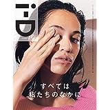 i-D JAPAN