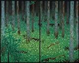 Artifact Puzzles - Bokuyo Forest Diptych