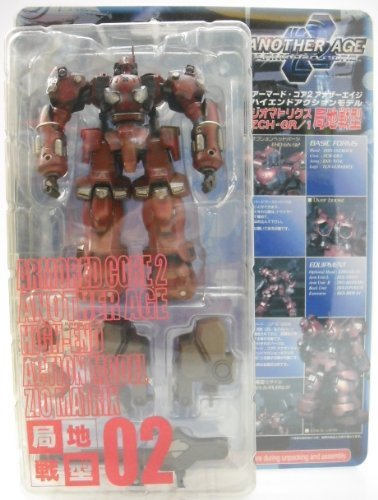 Armored Core 2 Another Age Geo Matrix 02 High-end Action Model by Kotobukiya