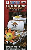 Japan Import One Piece World Collectable figures Treasure rally Shiki-Nami Sunny ver. Thousand Sunny