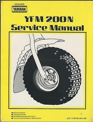 Yamaha Three Wheeler - 2