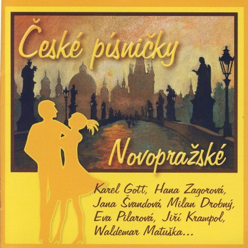 Musicnow1 On Amazon Com Marketplace: Holesovicka Trznice (Market-Hall Of Holesovice) By Karel