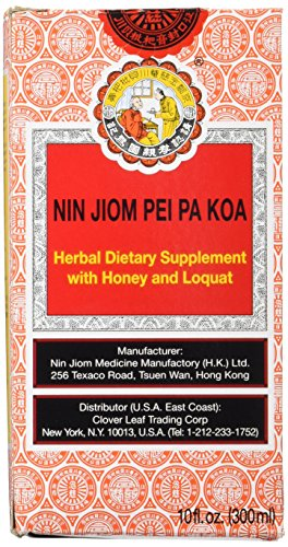 Nin Jiom Pei Pa Koa (Herbal Dietary Supplement with Honey and Loquat) – 10fl oz [Pack of 3]