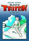 Triton of the Sea Volume 1 (Manga)
