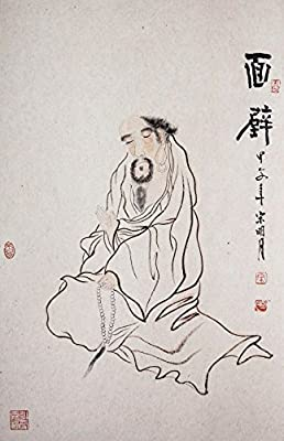 [Chinese Ink and Wash Painting]-Bodhidharma face with wall- 100% creativel by Master Song - 25.59 x 17.72 inches