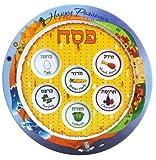 Amazing Multi Color Low Price Melamine Seder Plate ''Exodus to Freedom'' 12'' Diameter