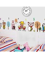 ملصقات جدارية للأطفال من ورق لاصق لغرفة نوم الأطفال رسوم متحركة لغرفة الدراسة للأطفال