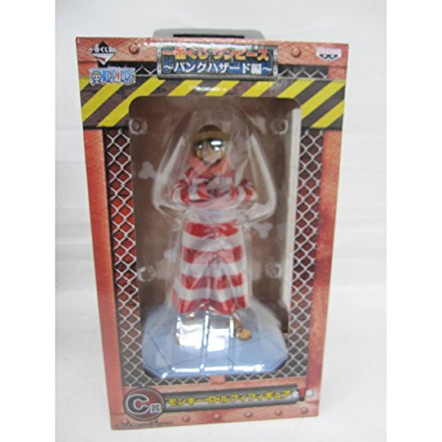 Lottery hazard Monkey figure Banpresto