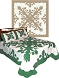 Hawaiian hand Quilted Comforter Set with 2 Pillow Shams Queen 102x100 size 100% Cotton - breadfruit Sage green