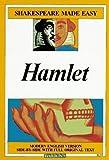Hamlet (Shakespeare Made Easy) by William Shakespeare (1986-01-01)