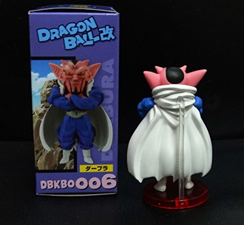 Anime & Manga Action Figures Banpresto DragonBall Z  DBZ DABURAH PVC Statue FIGURE 3 NEW #G10