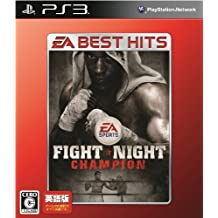 Fight Night Champion (EA Best Hits) (japan import)