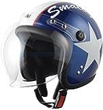 FS-JAPAN [ 石野商会 ] スモールジェットヘルメット バブルシールド付 [ サイズ ] 57cm~60cm未満 [ カラー ] ブルー/ホワイト [ 品番 ] SJ-308ST