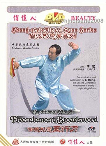 Shang Style Xingyi Quan Series - Xing Yi Five Element Broadsword by Li Hong DVD