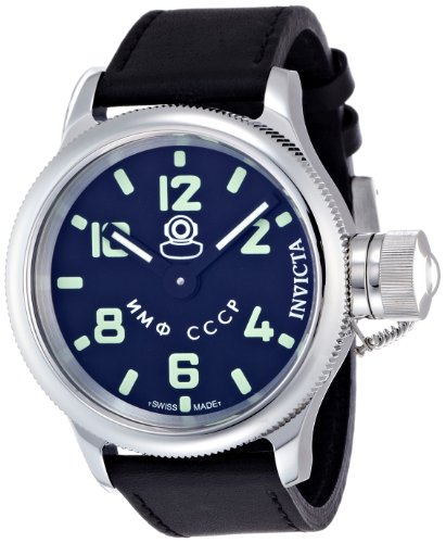 Invicta Men's 2625 Russian Diver Collection Mechanical Watch ()
