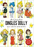 img - for Dolly Dingles Art Postcards Coloring Book For Adults Sticker Adult Anti Stress DIY Dingle Vol.3 book / textbook / text book